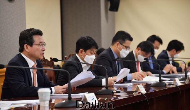 김용범 기획재정부 차관이 26일 서울 중구 은행연합회에서 열린