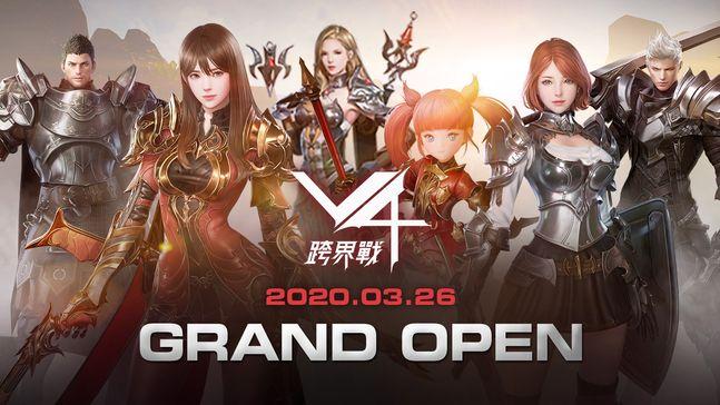 넥슨이 26일 자회사 넷게임즈에서 개발한 모바일 다중접속역할수행게임(MMORPG) '브이포(V4·Victory For)'를 대만·홍콩·마카오 지역에 정식 출시했다. 사진은 게임 홍보 이미지.ⓒ넥슨