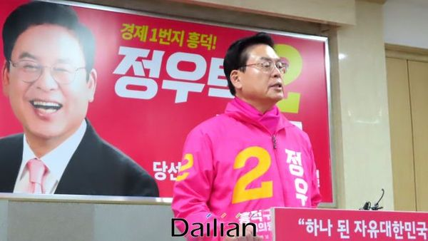 정우택 미래통합당 청주흥덕 후보가 26일 청주 흥덕구 봉명동 자신의 선거사무소에서