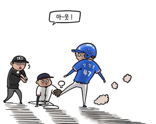 어이없는 견제 아웃을 당했던 강민호 ⓒ 케이비리포트 야구카툰