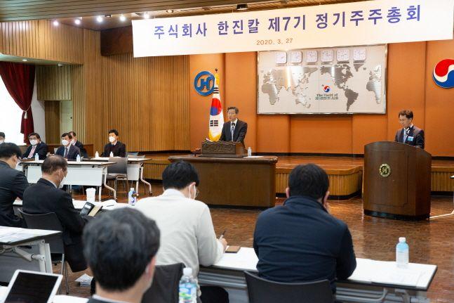 석태수 한진칼 대표이사 부회장이 27일 서울 중구 한진빌딩에서 개최된