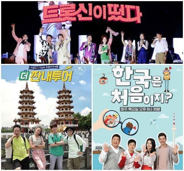 ⓒSBS, tvN, MBC에브리원
