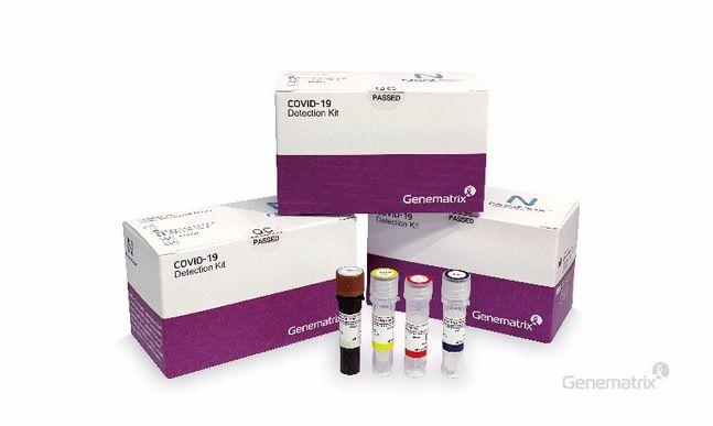 진매트릭스는 코로나19 진단키트 '네오플렉스 COVID-19 (NeoPlex COVID-19)'의 미국 식품의약국(FDA) 긴급사용승인(Emergency Use Authorization, EUA)을 신청하고 미국 수출에 속도를 낸다고 27일 밝혔다. ⓒ진매트릭스