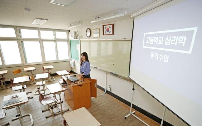 26일 오후 원격교육 시범학교로 지정된 서울 마포구 서울여자고등학교에서 교사가 온라인 수업 예행연습을 하고 있다.ⓒ연합뉴스