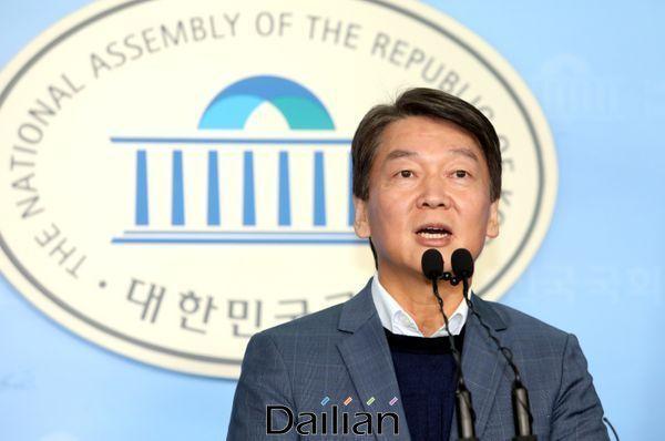 안철수 국민의당 대표. (자료사진) ⓒ데일리안 박항구 기자