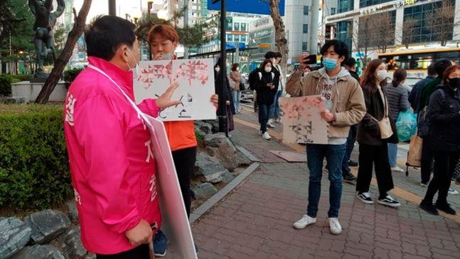 특정 성향 단체인 한국대학생진보연합이 심재철 미래통합당 경기 안양동안을 후보가 선거운동을 하고 있는 현장에서 피켓시위를 빙자한 선거운동 방해행위를 하고 있다(자료사진).