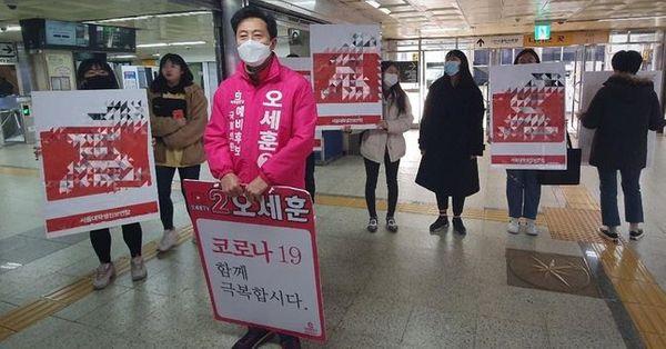 특정 성향 단체인 한국대학생진보연합이 오세훈 미래통합당 서울 광진을 후보가 선거운동을 하고 있는 현장에서 피켓시위를 빙자한 선거운동 방해행위를 하고 있다(자료사진).