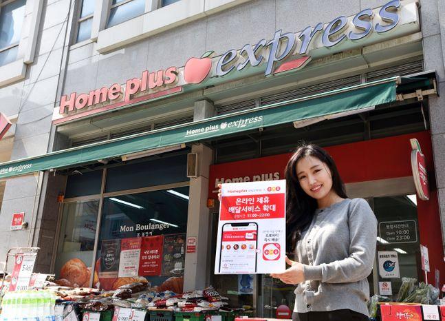 모델이 30일 서울 화곡동 홈플러스 익스프레스 강서점에서 요기요 장보기 즉시배송 서비스 확대에 대해 알리고 있다.ⓒ홈플러스