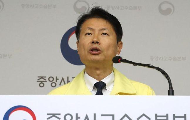 김강립 중앙재난안전대책본부 1총괄조정관(자료사진) ⓒ연합뉴스