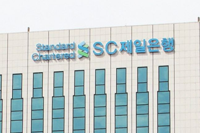SC제일은행의 지난해 당기순이익이 3144억원으로 전년보다 42.0% 증가한 것으로 집계됐다.ⓒSC제일은행