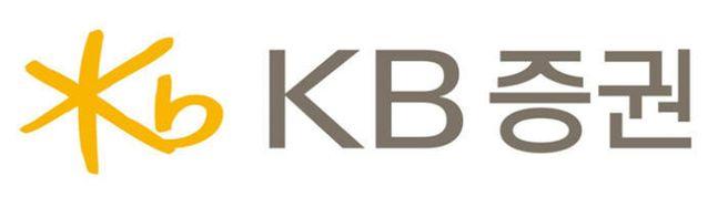 KB증권 로고 홈페이지 캡쳐