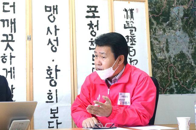 대전 대덕의 정용기 미래통합당 후보는 31일 자신의 유튜브 채널