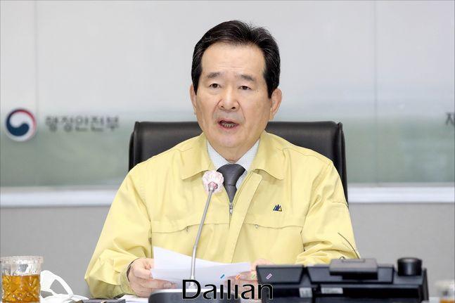 정세균 국무총리. (자료사진) ⓒ데일리안 홍금표 기자