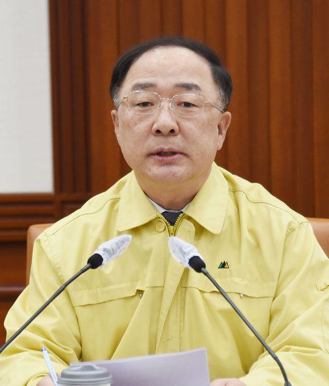 홍남기 부총리 겸 기획재정부 장관이 1일 서울 종로구 정부서울청사에서 열린