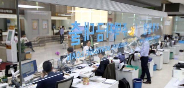 사진은 한 시중은행의 영업점 창구 모습.(자료사진) ⓒ연합뉴스
