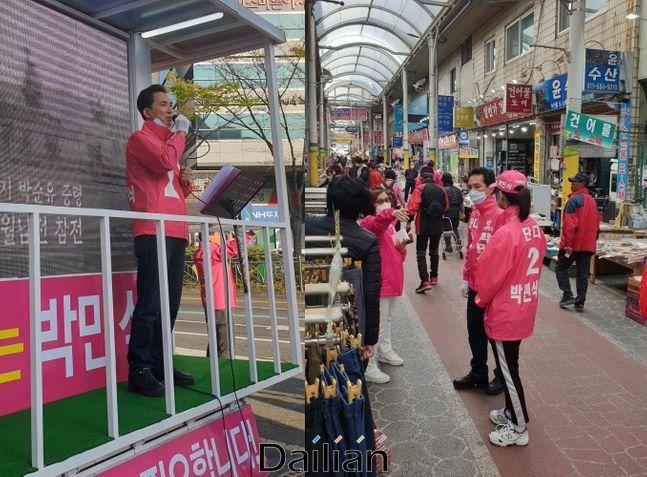 박 후보는 2일 오전 7시 북구 덕천로타리에서 출정식을 갖고 본격적인 선거전에 돌입했다. 이후 딸과 함께 구포시장을 방문해 시장 상인들을 만나 지지를 호소했다.ⓒ박 후보 측 제공