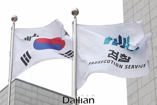 검찰 깃발이 바람에 흔들리고 있는 모습(자료사진) ⓒ데일리안 홍금표 기자