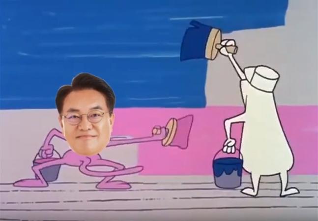 충남 공주부여청양에 출마한 정진석 미래통합당 후보가 자신의 유튜브 채널에 올린