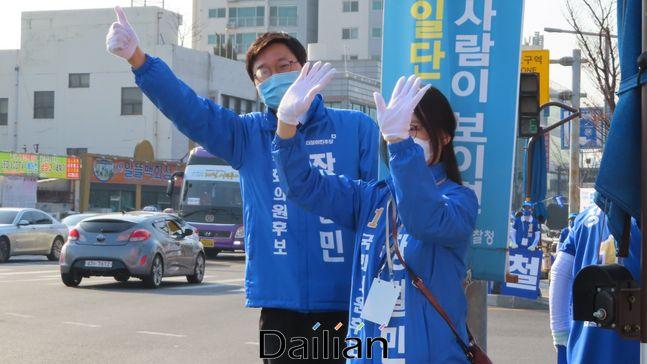 장철민 더불어민주당 대전 동구 후보가 3일 오전 대전 동구 삼성동 삼성사거리에서 출근 인사를 하고 있다. ⓒ데일리안 정도원 기자