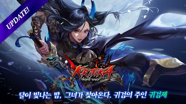 게임빌 모바일 액션 RPG '크리티카: 천상의 기사단'.ⓒ게임빌