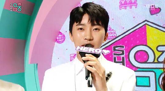 임영웅. MBC