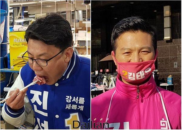 강서 농수산시장과 발산역을 각각 찾은 민주당 진성준 후보와 미래통합당 김태우 후보 ⓒ데일리안 정계성 기자