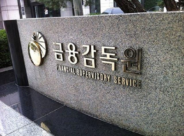 금융감독원 제공