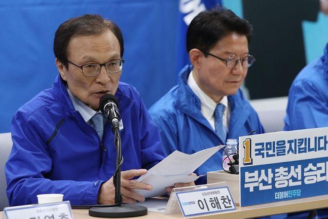 이해찬 민주당 대표가 민주당-더시민당 합동 선대위 회의를 주재하고 있다. ⓒ데일리안 류영주 기자