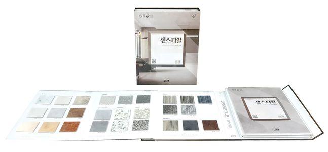 KCC글라스가 디자인 패턴을 보강해 출시한 프리미엄 LVT(Luxury Vinyl Tile)