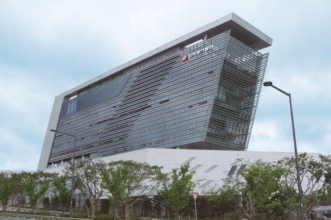 울산광역시 중구 한국동서발전 전경ⓒ한국동서발전