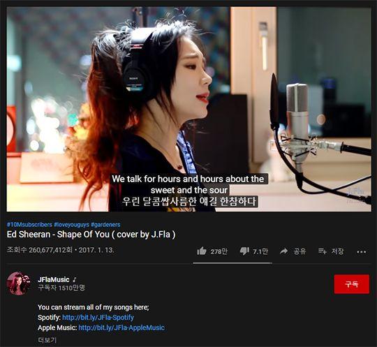 무려 1500만 명의 구독자수를 자랑하는 제이플라는 아이돌스타 못지않은 글로벌 스타로 자리매김했다. 유튜브 캡처.