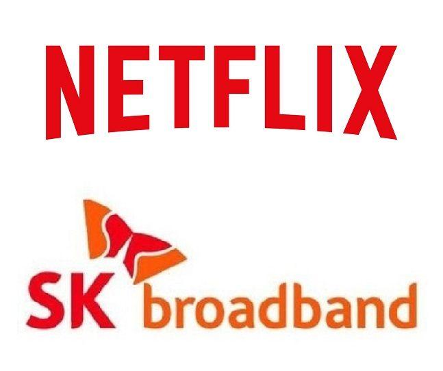 넷플릭스(위쪽)와 SK브로드밴드 로고.ⓒ각사