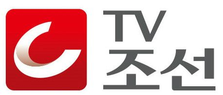 TV조선 로고