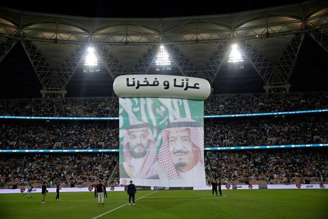 사우디 왕가도 EPL 투자에 뛰어든다. ⓒ 뉴시스