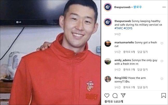 훈련병 손흥민. ⓒ 스퍼스웹 SNS
