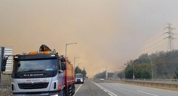 안동 산불로 통제됐던 중앙고속도로 모습.ⓒ뉴시스