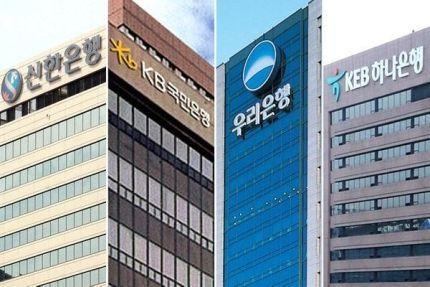 국내 4대 금융지주그룹(왼쪽부터 신한금융, KB금융, 우리금융, 하나금융) ⓒ데일리안DB