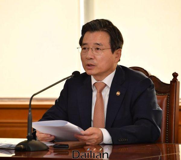 김용범 기획재정부 차관이 4일 서울 중구 은행회관에서 열린
