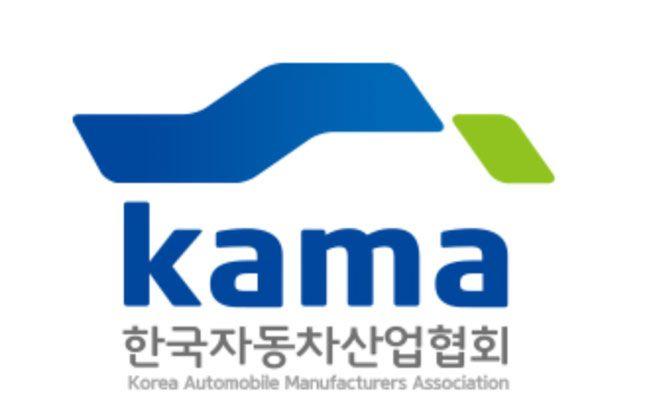 한국자동차산업협회 로고. ⓒ한국자동차산업협회