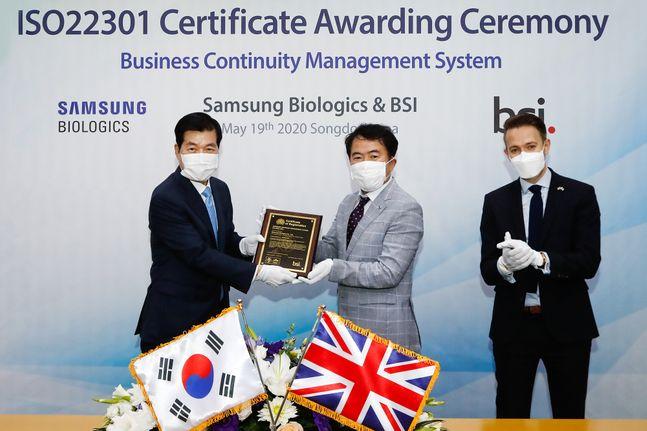삼성바이오로직스는 글로벌 인증기관인 영국표준협회(BSI)로부터 3공장에 대한 사업 연속성 관리시스템 국제 표준인 ISO22301 인증을 추가로 획득했다고 19일 밝혔다. ⓒ삼성바이오로직스