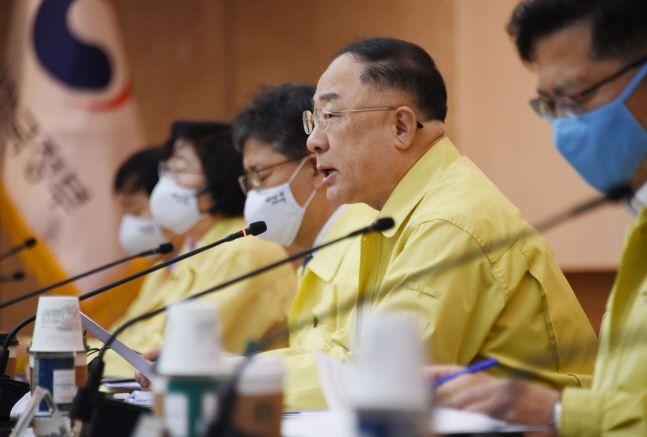 홍남기 부총리 겸 기획재정부 장관이 20일 서울 종로구 정부서울청사에서 열린