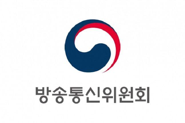 방송통신위원회 로고.ⓒ방송통신위원회
