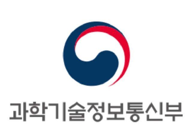 과학기술정보통신부 로고.ⓒ과학기술정보통신부