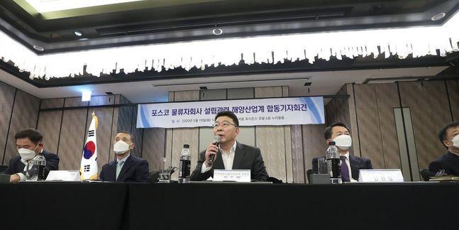 지난 19일 서울 광화문 포시즌스호텔에서 열린 포스코 물류 자회사 설립 관련 해양산업계 합동 기자회견에서 전국항운노동조합연맹 최두영 위원장이 발언하고 있다.ⓒ연합뉴스