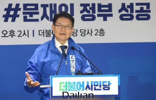우희종 전 더불어민시민당 대표. ⓒ데일리안 박항구 기자