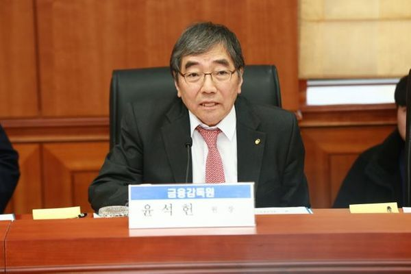 윤석헌 금융감독원장(자료사지) ⓒ금융감독원