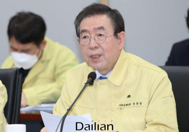 박원순 서울특별시장(자료사진) ⓒ데일리안 류영주 기자