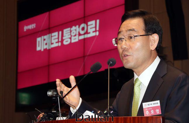 주호영 미래통합당 원내대표가 21일 오전 국회에서 열린 당선자 워크숍에서 모두발언을 하고 있다.(자료사진) ⓒ데일리안 박항구 기자