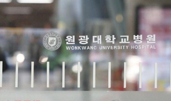 경기도 군포 원광대학교 산본병원 직원이 코로나19 확진 판정을 받아 병원 건물이 일시 폐쇄됐다. ⓒ연합뉴스