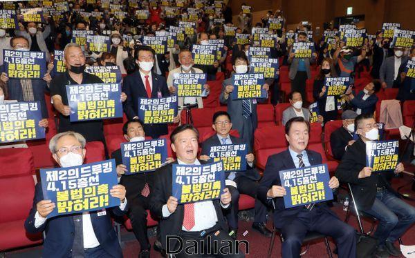 민경욱 미래통합당 의원이 지난 11일 오후 국회 의원회관에서 열린